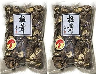 大分県産 原木栽培 無農薬 無選別 乾しいたけ 200g×2袋セット