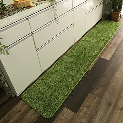 グラムスタイル キッチンマット 芝生風 洗える 滑り止め付き ホットカーペット 床暖対応 45×240cm