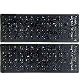 """[2PCS Pack] FORITO Arabic Keyboard Stickers, Arabic Keyboard Stickers Black Background with White Lettering for Computer, Each Unit Size: (Width) 0.43"""" x (Height) 0.51"""" (Matte)"""