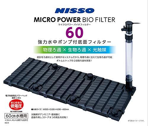 NISSO(ニッソー)『マイクロパワー バイオフィルター60(NBBー021)』