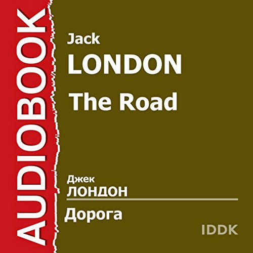 The Road [Russian Edition] cover art
