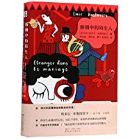 The Stranger in the Marriage/ Etranger dans le mariage (Chinese Edition)