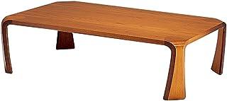 天童木工 S-0228KY-KB(KB色) 座卓