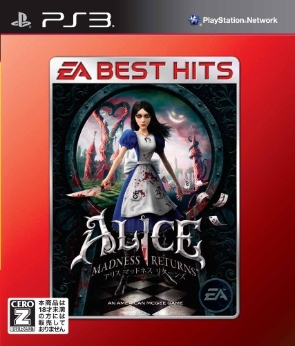 Alice: Madness Returns [EA Best Hits][Import Japonais]