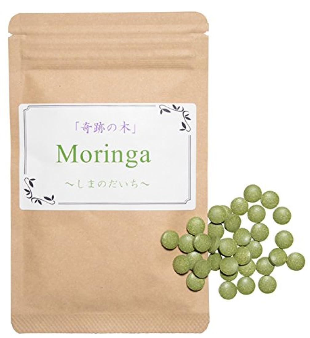 コカインペックスクランブル【伊豆大島産の無農薬モリンガ】250 mg×60粒 タブレット※約1ヶ月分