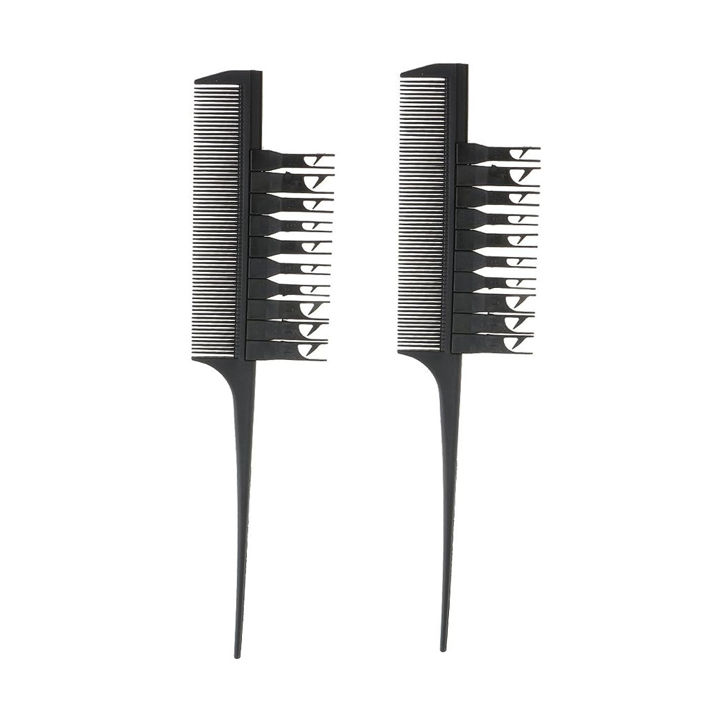 遺伝的思われる製油所Fenteer 2個 コーム 櫛 ブラシ ヘアダイブラシ サロン ヘアカラーリング 髪の毛 スライス 交換可能