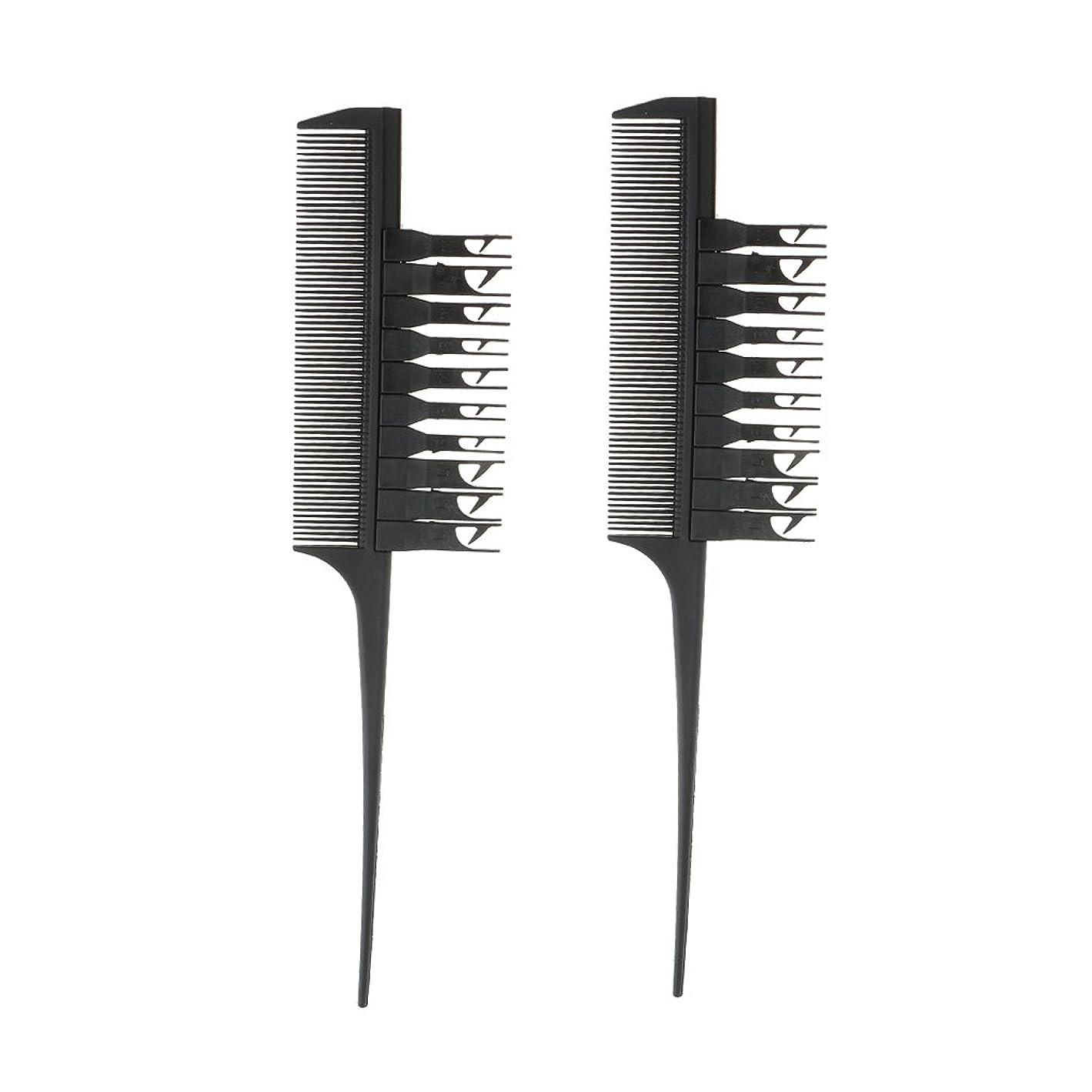 理解する欠乏学部Fenteer 2個 コーム 櫛 ブラシ ヘアダイブラシ サロン ヘアカラーリング 髪の毛 スライス 交換可能