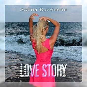 Love Story (Alexander Mironov Remix)
