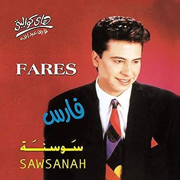 Sawsanah