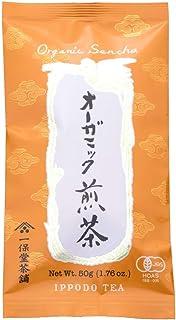 Ippodo Tea - Organic Sencha (50g)
