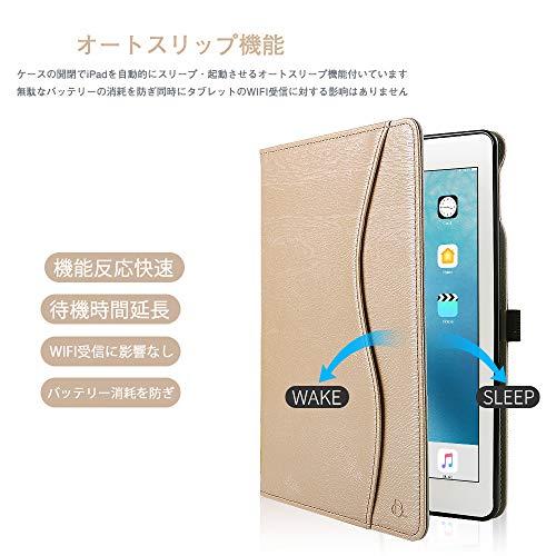 DINGRICH『iPad9.7ケース(DRC-5Tong-SPT)』