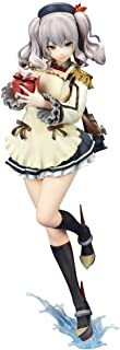 quesQ Kancolle: Kashima (Valentine Version) PVC Figure