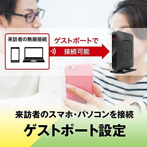 『BUFFALO WiFi 無線LAN ルーター WSR-300HP/N 11n 300Mbps 1ルーム向け 日本メーカー 【iPhone12/11/iPhone SE(第二世代)/Amazon Echo メーカー動作確認済み】』の4枚目の画像