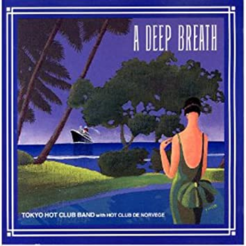 A Deep Breath