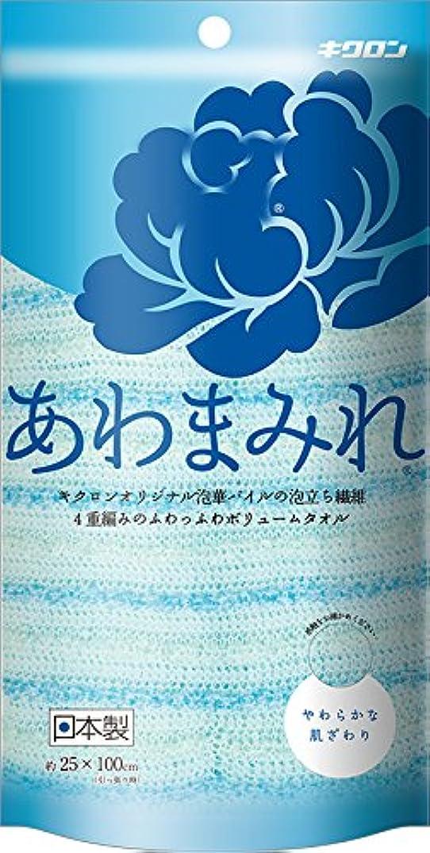 小麦粉分解するチューブキクロン ボディタオル  あわまみれ ボディタオル泡華 25×100cm(引っ張り時) ブルー