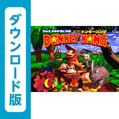 スーパードンキーコング [WiiUで遊べるスーパーファミコンソフト][オンラインコード]