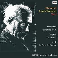 トスカニーニの芸術 第1集 / アルトゥーロ・トスカニーニ、NBC交響楽団 (The Art of Arturo Toscanini Vol.1 / Arturo Toscanini, NBC Symphony Orchestra) [CD] [国内プレス] [日本語帯解説付]