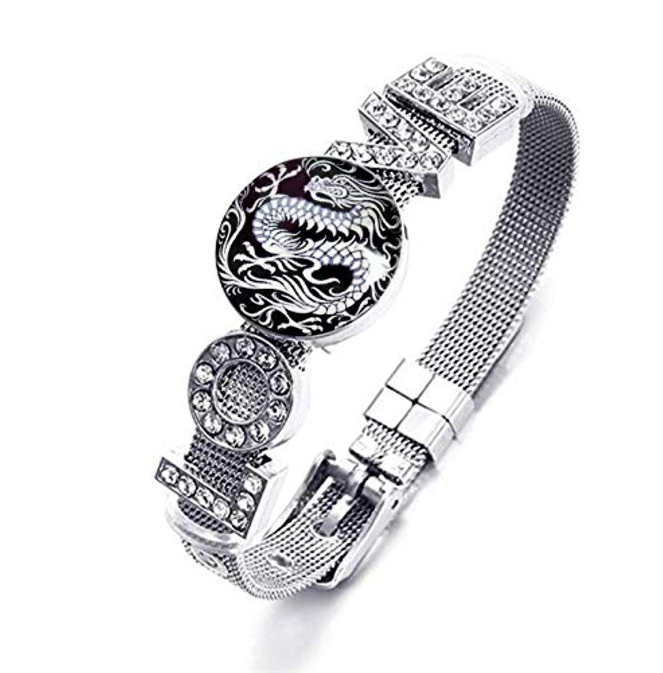 XuSuJuan Photo Custom Snap Rhinestone Crystal Love Bracelet DIY Glass Snap Noosa Ginger Charms (Chinese Dragon Asian Oriental Black White STASH)
