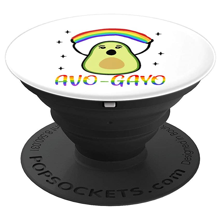 Funny Gay Pride Avocado Avo-gayo LGBT Lesbian Guac Gift - PopSockets Grip and Stand for Phones and Tablets