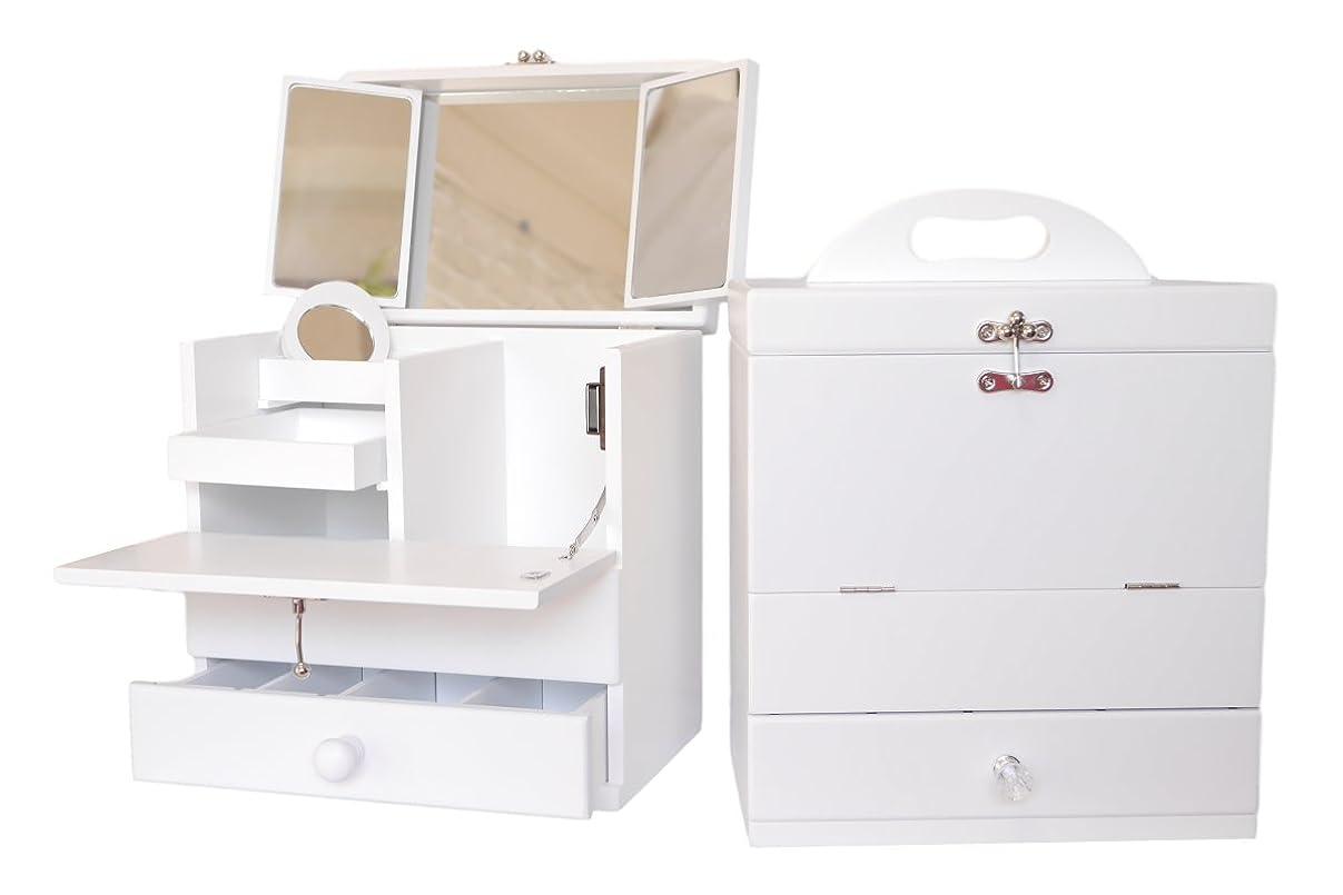 ワーディアンケース嫉妬再編成する訳あり三面鏡メイクボックス ホワイト 木製