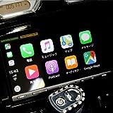 SONY XAV-AX5000 Apple Car Play/Android Auto対応オーディオ ハーレー専用ボルトオンキット 14年~18年ツーリングモデル用