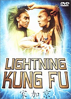 DVD Lightning Kung Fu Book