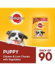 Pedigree Puppy Wet Dog Food, Chicken And Liver Chunks Flavour in Gravy with Vegetables, 90 Pouches ( 90 X 70 g )