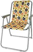 diMio Retro klapstoel met motieven uit de jaren '60 en '70 voor camping, picknick, tuin, sport en vrije tijd