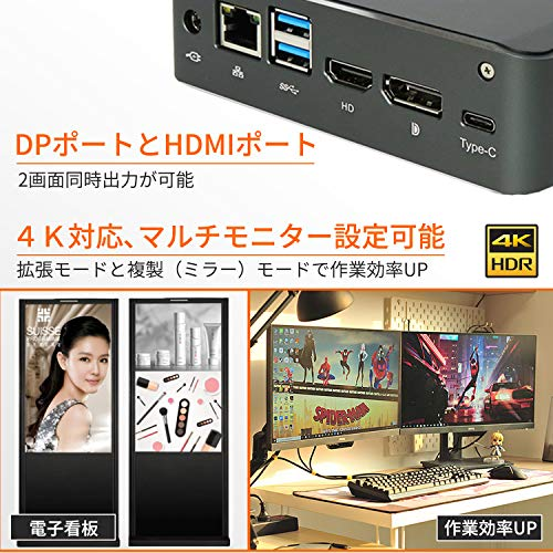 『Skynew 小型パソコン ミニPC Core i7-8565U / メモリ 8GB DDR4L / ストレージ 256GB SSD、1TB HDD / Windows10 Pro / 4K対応 2画面同時出力 PXEブート WOL RTC 高速 小型PC デスクトップ ミニパソコン 品番K6』の2枚目の画像