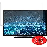 "VacFun 3 Piezas HD Claro Protector de Pantalla para 31.5"" Toshiba 32L3753/32L3753DB/32L3733/32L3733DG TV, Screen Protector Sin Burbujas Película Protectora (Not Cristal Templado)"