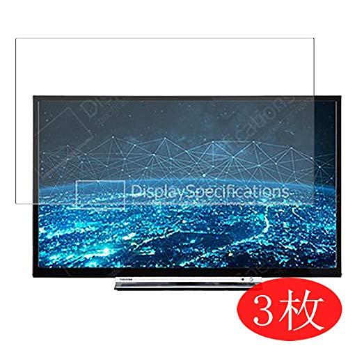 VacFun 3 Piezas HD Claro Protector de Pantalla para 31.5' Toshiba 32L3753/32L3753DB/32L3733/32L3733DG TV, Screen Protector...