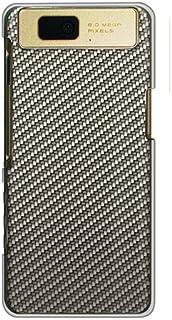 CaseMarket 【ポリカ型】 docomo AQUOS PHONE slider SH-02D ポリカーボネート素材 ハードケース [ ブラック カーボン パターン Silver ]