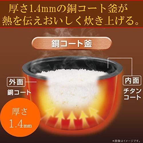 東芝『マイコンジャー炊飯器(RC-10MFH)』