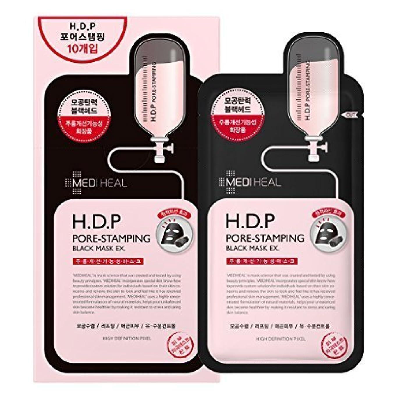 プライバシー恐怖同様のMediheal H.D.P 毛穴スタンプ炭ミネラルマスク Pore stamping Charcoal mineral mask (10枚) [並行輸入品]