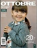 Schnittmusterheft Ottobre design - kids - Ausgabe Herbst
