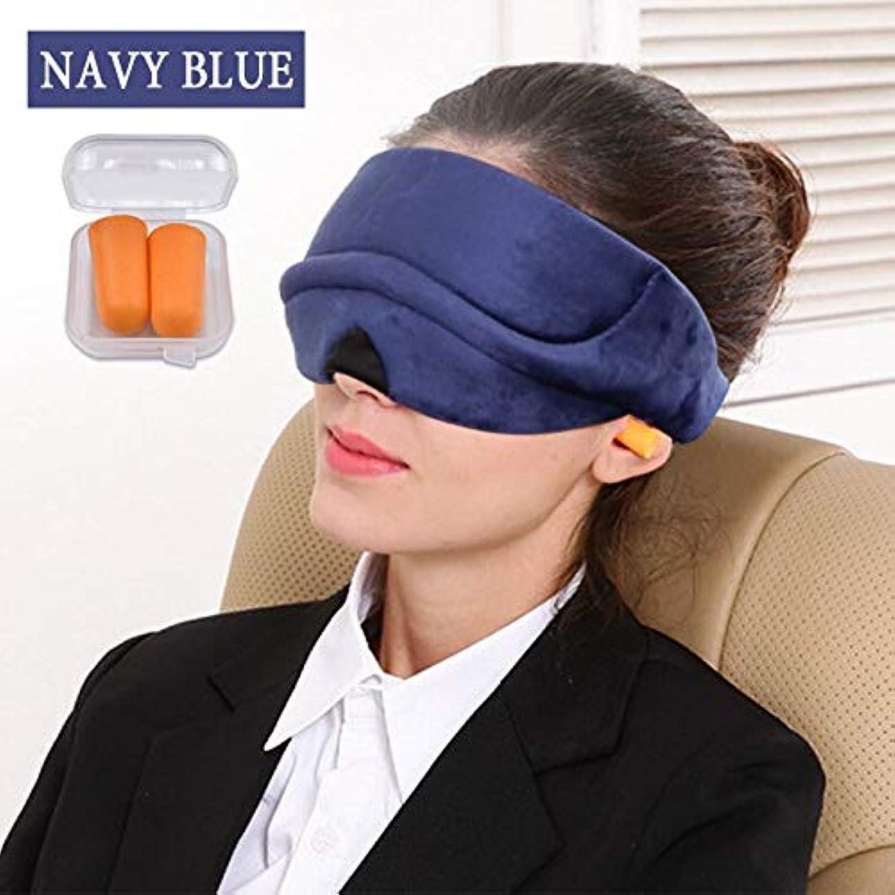 チャンス教会人種NOTE 4色3d睡眠アイマスク用オフィス屋外旅行リラックス補助睡眠睡眠シェードソフト通気性アイパッチ包帯調節可能