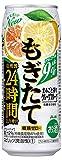 アサヒ もぎたて まるごと搾りグレープフルーツ 500ml 6缶