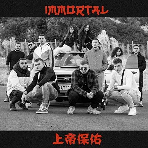 Immortal & ObieDaz Beats