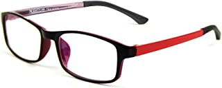 Cyxus(シクサズ)青色光カットメガネ [透明レンズ] 超軽量TR90 PCメガネ パソコン用メガネ 視力保護 輻射防止 UVカット 目の疲れを緩和 肌に優しい 睡眠改善 ファッション 男女兼用(レッド)