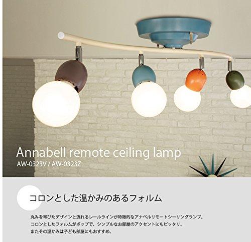 ARTWORKSTUDIOアナベルリモートシーリングランプ[蛍光球付属]AMX(アッシュミックス)AW-0323