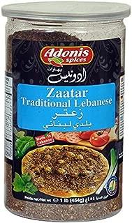 seven spices seasoning lebanese