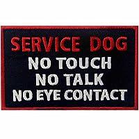 サービス犬 NO TOUCH ベスト/ハーネス刺繍入りマジックテープワッペン