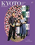 Kyoto Journal: Insights from Asia 97号【英字文芸誌】 (京都ジャーナル)