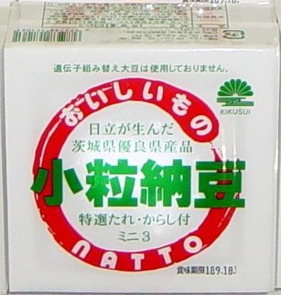 小粒納豆ミニ3(50g×3パック)3個