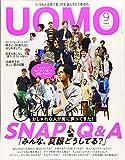 UOMO(ウオモ) 2020年 09 月号 雑誌