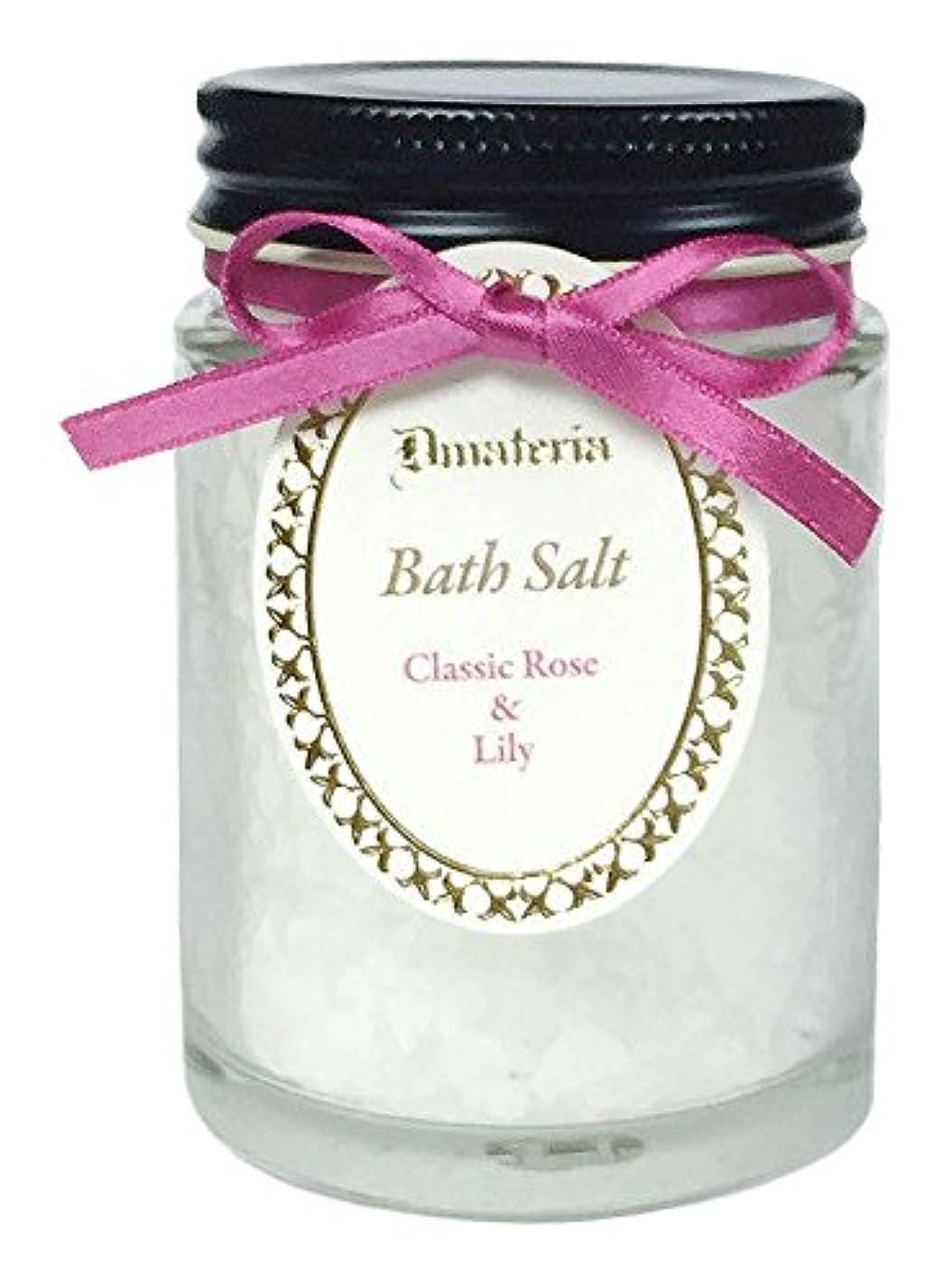 シェルターラックプラスチックD materia バスソルト クラシックローズ&リリー Classic Rose&Lily Bath Salt ディーマテリア