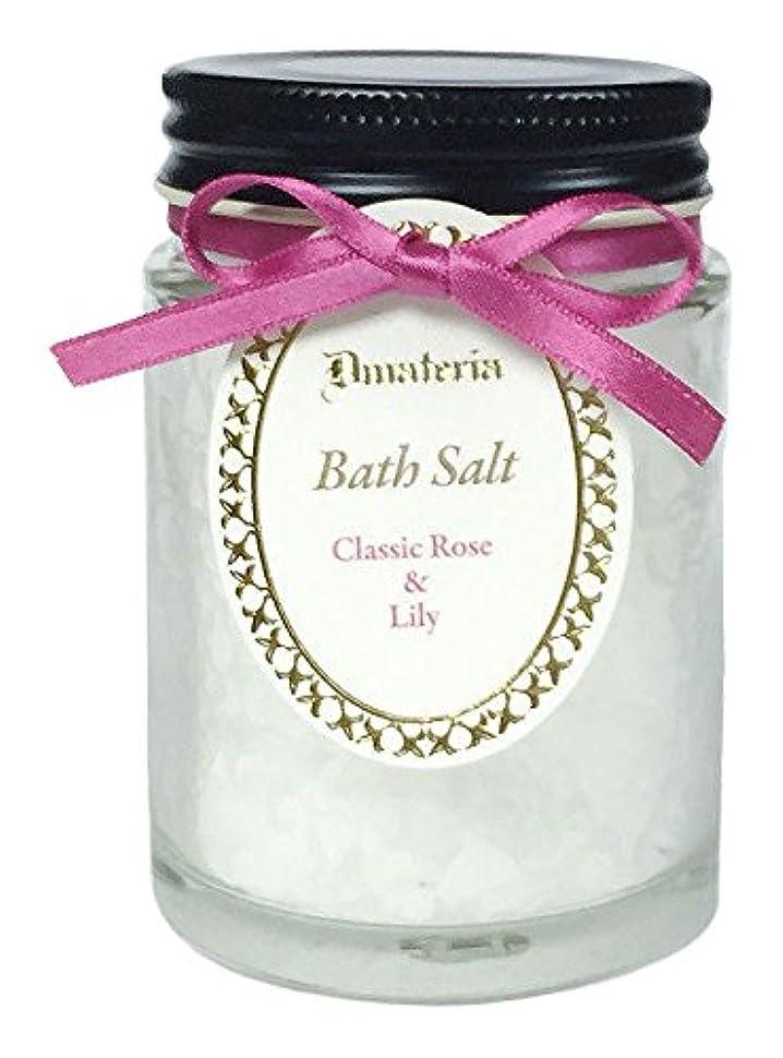 洗練接辞私たちD materia バスソルト クラシックローズ&リリー Classic Rose&Lily Bath Salt ディーマテリア