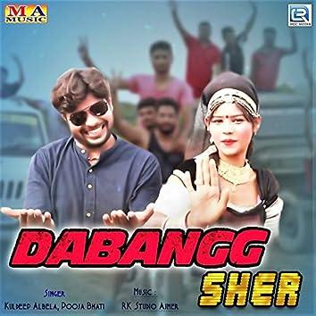 Dabang Sher