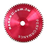 Si prega di verificare prima dell' acquisto seguenti caratteristiche al suo attualmente ultilizzata puleggia albero manovella, diametro interno: ca. 13mm; numero denti: 26; diametro esterno: 113,90mm
