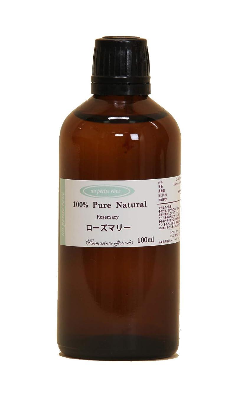 中に蓮永久にローズマリー 100ml 100%天然アロマエッセンシャルオイル(精油)